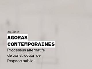 ©Workshop 2018 «  A vous la Parole » organisé par Jean Christophe Nourisson, artiste - projet de Rosalie Piras, 3è année Design et Joana Attia 5è Design.
